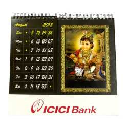 Bal Gopal Table Calender