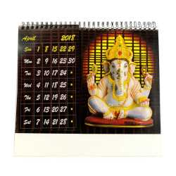 Ganesha Table Calender
