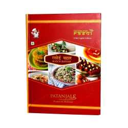Rasoi Bahar Cook Book