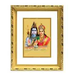 Shivan Parvathi 24ct Gold Foil with DG Frame