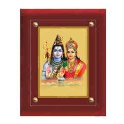 Shivan Parvathi 24ct Gold Foil with MDF Frame