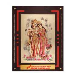 Lord RadhaKrishna Wall Hanging 12.5