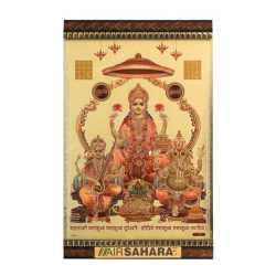 Lord Ganesha Swaraswathi & Lakshmi Wall Hanging 8