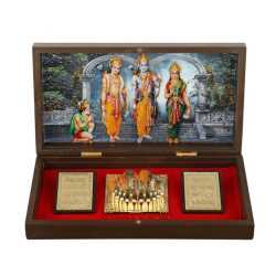Shri Ram Darbar Photo Frame with Charan Paduka